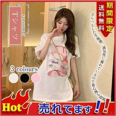 全3色 韓国風 可愛い レディース INS風 おしゃれ 春夏 ゆったり ファション レディース 半袖 トップス Tシャツ メール便送料無料