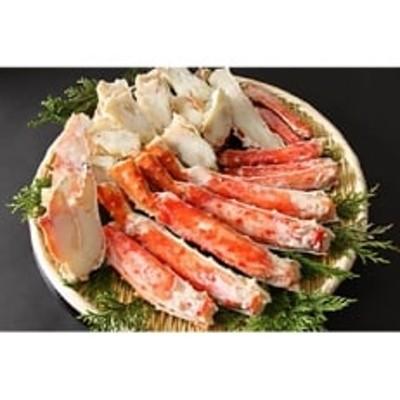 ボイルたらば蟹 約1.0kg(カット済み)【23】