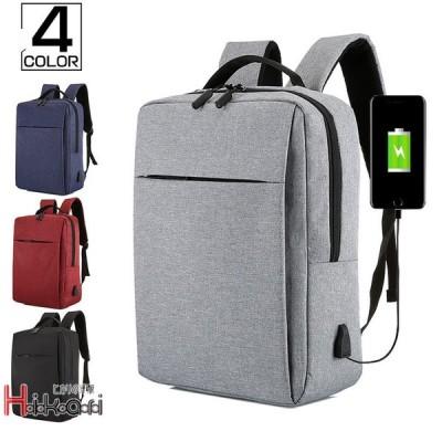 リュック メンズ ビジネスリュック 大容量 リュックサック 通勤 通学 出張 ビジネスバッグ USB充電ポート付き