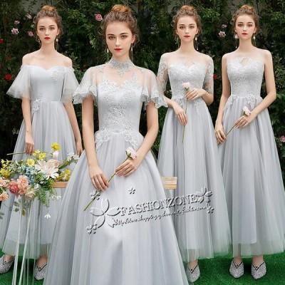 ドレス ブライズメイド服 花嫁 ウェディングドレス 花嫁の介添えドレス ロングドレス プリンセスドレス 花嫁の結婚式  結婚式 二次会