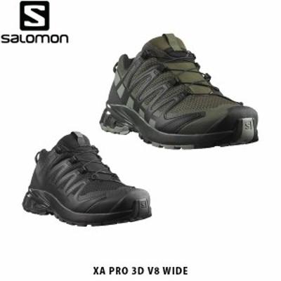 送料無料 SALOMON サロモン XA PRO 3D v8 WIDE メンズ シューズ 靴 ランニングシューズ トレーニングシューズ ワイド アウトドア SAL0970