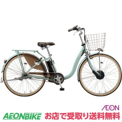 【お店受取り送料無料】 ブリヂストン (BRIDGESTONE) フロンティアDX 2021年モデル 9.9Ah E.Xグレッシュミント 内装3段変速 26型 F6DB41 電動自転車