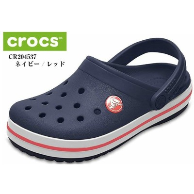 crocs(クロックス) クロックバンド Crocband 204537(I) キッズ サンダル クロックバッドのキッズスタイルがホールサイズで再登場 定番モデル