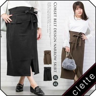 大きいサイズ/レディース/3L/4L/コルセットベルトデザインナロースカート
