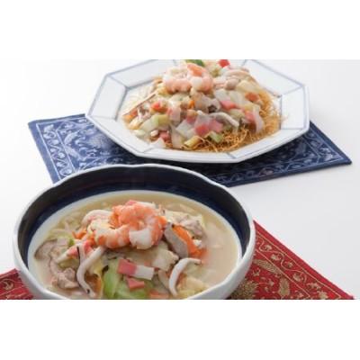 海鮮ちゃんぽん、皿うどんセット(各2食)