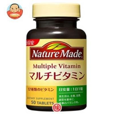 送料無料  大塚製薬  ネイチャーメイド  マルチビタミン  50粒×3個入