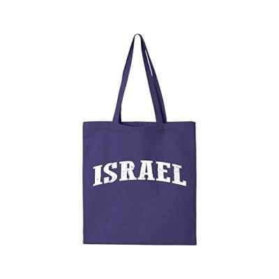 Ugo What To Do in Israel Travel Guide Deals Jerusalem Map Israeli Flag Gift Tote Handbags Bags Work School Travel