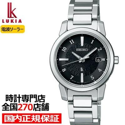 セイコー ルキア I Collection SSQV081 レディース 腕時計 ソーラー電波 シルバー ブラック