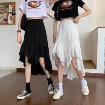 フィッシュテールスカート ロング アシンメトリー フリル Aライン  無地 カジュアル 春 ホワイト ブラック フリーサイズ