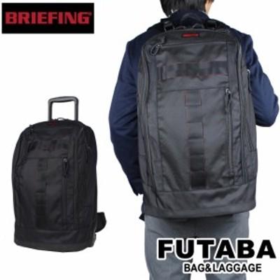 【送料・代引手数料無料!】ブリーフィング ジェット/トラベル スーツケース BRA193C47 / BRIEFING JET/TRAVEL