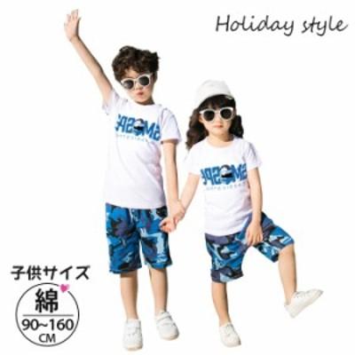 ペアルック子供サイズ  上下セットTシャツ+パンツ親子ペア パパとママと子供の親子衣装 兄弟 姉妹ペア トップス tシャツ パンツお誕生日