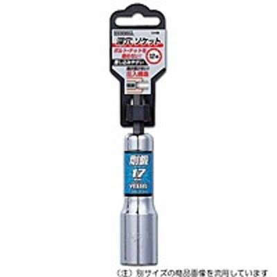 ベッセル 深穴ソケットビット LA202211【日用大工・園芸用品館】