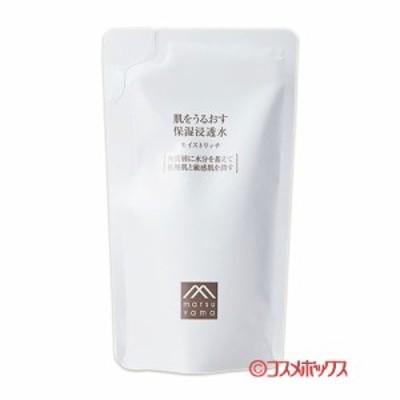 松山油脂 肌をうるおす保湿浸透水 モイストリッチ 詰替用 110ml matsuyama
