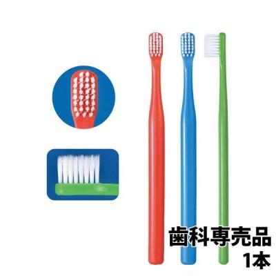 Ci デンタルコロン 4列歯ブラシ Mふつう 1本 先細毛 歯科専売品