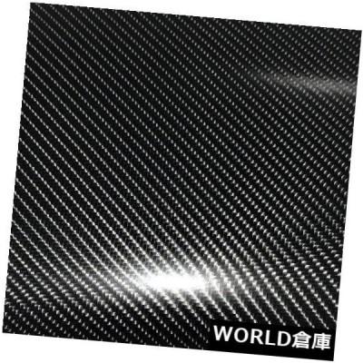 コンソールボックス シボレーコルベット(2014  -  2019)アームレスト/センターコンソールカバー(ブラックカーボンファイバー)  Chevy