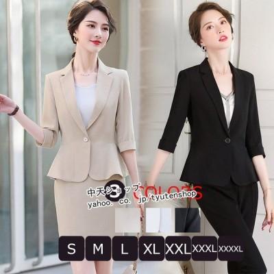 レディーススーツ2点セットスカートスーツオフィスビジネス女性通勤大きいサイズ小さいサイズ七分袖フォーマルスーツ入学式春