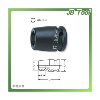 """コーケン ko-ken 1/2""""(12.7mm) 14400A-5/8inch 6角インパクトソケット インチサイズ"""