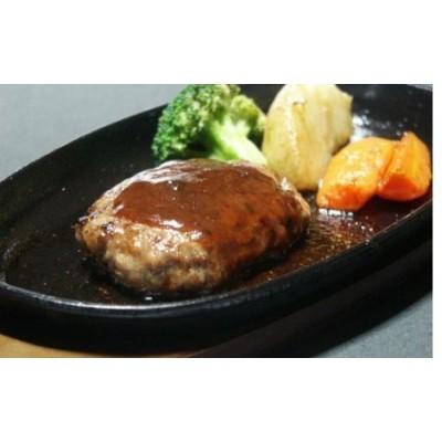 B056 米沢牛ハンバーグ<肉の大場>