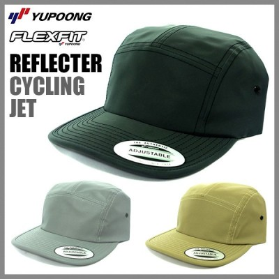 YUPOONG ユーポン ジェット キャップ リフレクター メンズ レディース アウトドア サイクリング 帽子 サイズ調整可 日本限定