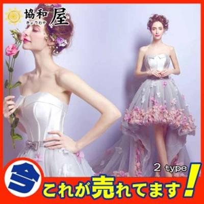 秋新作 激安 超ウェディングドレス Aライン レース 二次会 キャバドレス ショート ウエストリボン デザイン ブライダル 結婚式