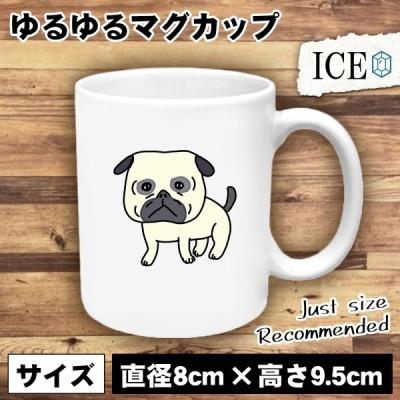 犬 おもしろ マグカップ コップ イヌ いぬ ブルドック  陶器 可愛い かわいい 白 シンプル かわいい カッコイイ シュール 面白い ジョーク ゆるい プレゼント プ