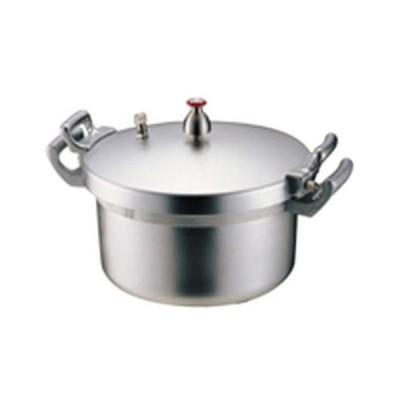 ホクア 業務用アルミ圧力鍋 15L 7-0049-0301