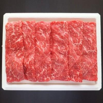 牛肉 蔵王牛 しゃぶしゃぶ用 270g モモ又は肩 国産 和牛 肉 高橋畜産食肉 宮城県産 ブランド牛 スライス