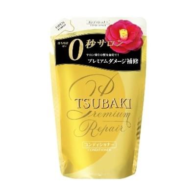 資生堂(SHISEIDO) TSUBAKI プレミアムリペア プレミアムリペア ヘアコンディショナー (つめかえ用) (330mL)