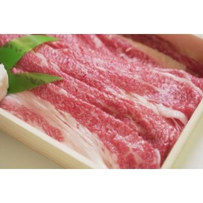 10-8 【冷凍】神戸ビーフ牝 上バラ(すき焼き・しゃぶしゃぶ用、360g)