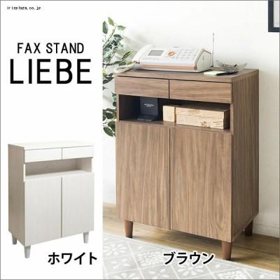宮武製作所 ファックス台 幅60 IR-FX002 ブラウン・ホワイト