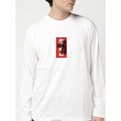(RM STORE/アールエムストア)ロンT 長袖 白 黒 海外 ロゴ ボックス 漢字 かっこいい/ユニセックス ホワイト