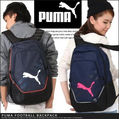 リュックサック プーマ デイパック メンズ レディース 男女兼用 バックパック スポーツバッグ PUMA アペックスリュック F072554