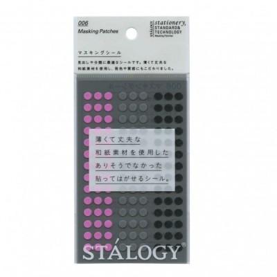 STALOGY/スタロジー マスキング丸シール 直径5mm シャッフルスペース  S2207
