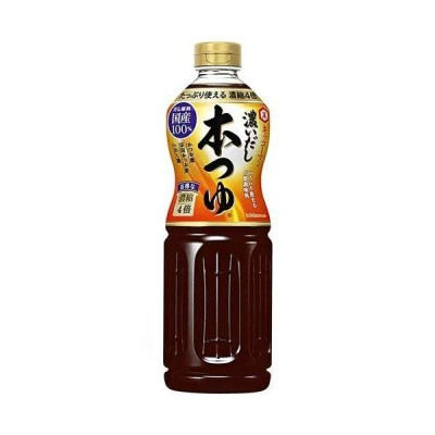 キッコーマン 濃いだし本つゆ 1Lペットボトル×12本入×(2ケース)
