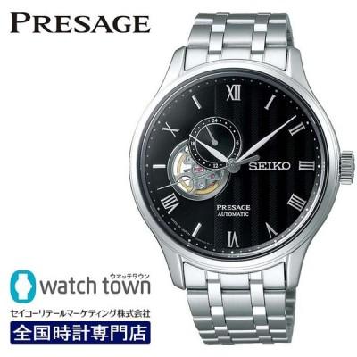 SEIKO プレザージュ SARY093 メカニカル 自動巻(手巻つき) 4R39 腕時計 メンズ