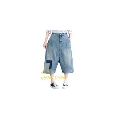 デニムパンツ ワイドパンツ レディース 着痩せ 新作 ウエストゴム ファッションカジュアル 七分丈 ゆったり オシャレ 夏物 大きいサイズ 切り替え