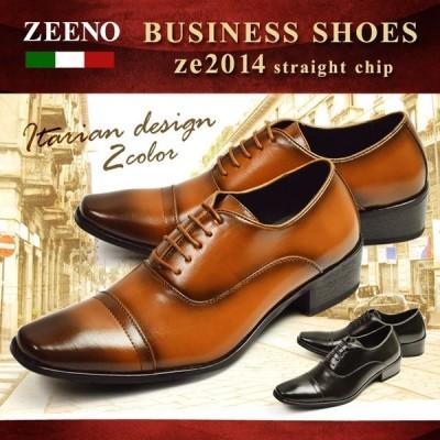 ビジネスシューズ 靴 メンズ ビジネス メンズ スクエアトゥ ストレートチップ ビジネスシューズ 革靴 脚長 イタリアンデザイン 紳士靴 靴 メンズ 【★】