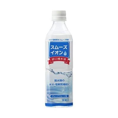 赤穂化成 スムーズイオン経口補水液 500ml×24本