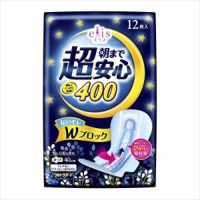 エリス 朝まで超安心400(特に心配な夜用) 羽つき12枚 【 大王製紙 】 【 生理用品 】