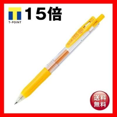 (まとめ) ゼブラ ゲルインクボールペン サラサクリップ 0.3mm 黄 JJH15-Y 1本 〔×60セット〕
