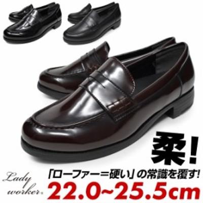 アシックス商事 ローファー レディース 疲れない靴 履き始めから柔らかい 3EEE相当 幅広 黒 茶色 asics レディワーカー 靴 痛くない 歩き