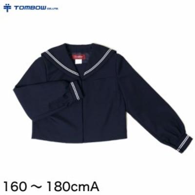 トンボ学生服 女子 サージ織り 白2本ラインセーラー服 160cmA~180cmA (送料無料) (取寄せ)