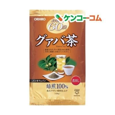 グァバ茶 ( 2g*60袋入 )/ オリヒロ