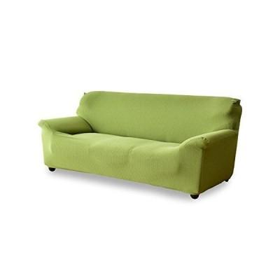DORIS ソファーカバー 3人掛け 肘付き 丸洗いOK 伸縮素材 グリーン ジャガード生地3P