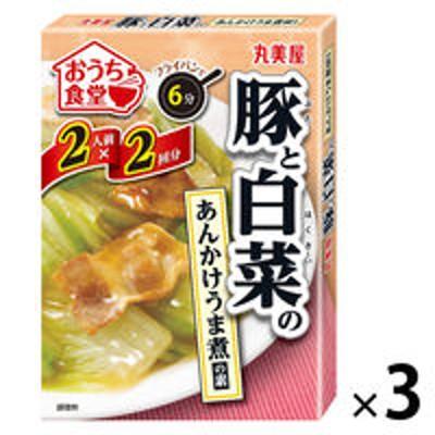 丸美屋食品工業丸美屋 おうち食堂 豚と白菜のあんかけうま煮の素 3箱 料理の素