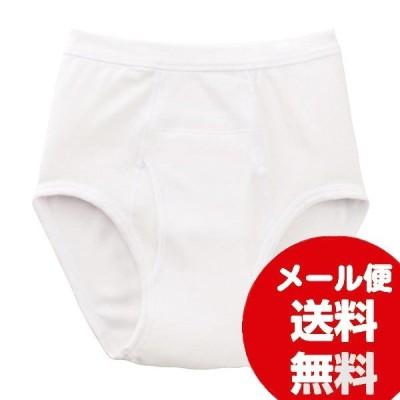 介護 下着 失禁 尿漏れ 安心快適ブリーフ 2枚組 紳士 ホワイト M 38907-01