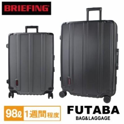 【送料・代引手数料無料!】ブリーフィング スーツケース BRA191C05 / BRIEFING SUITCASE