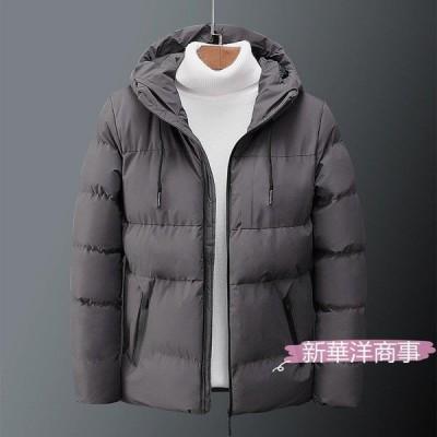 秋冬フード付き中綿ジャケット メンズ ダウンジャケット 厚手 アウトドア 防寒  通勤 通学 防風 冬服  あったか カジュアル