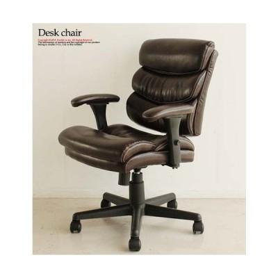 デスクチェア おしゃれ キャスター付き椅子 オフィスチェア 北欧  アンティーク パソコンチェア 疲れにくい 椅子 pcチェア 高級感 ワークチェア ロッキング
