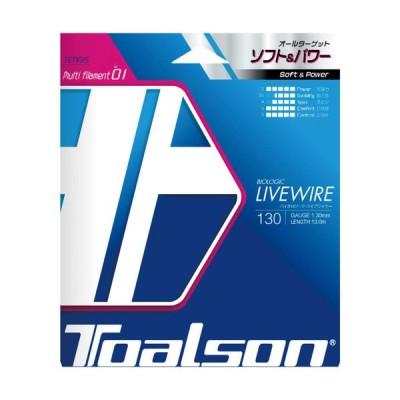 TOALSON(トアルソン)  TOALSON BIOLOGIC LIVEWIRE 130(バイオロジック・ライブワイヤー 130) ナチュラル テニス ストリング ガット 7223010N【ゆうパケットOK】